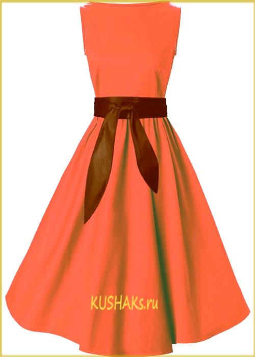 Пояс для платья доставка