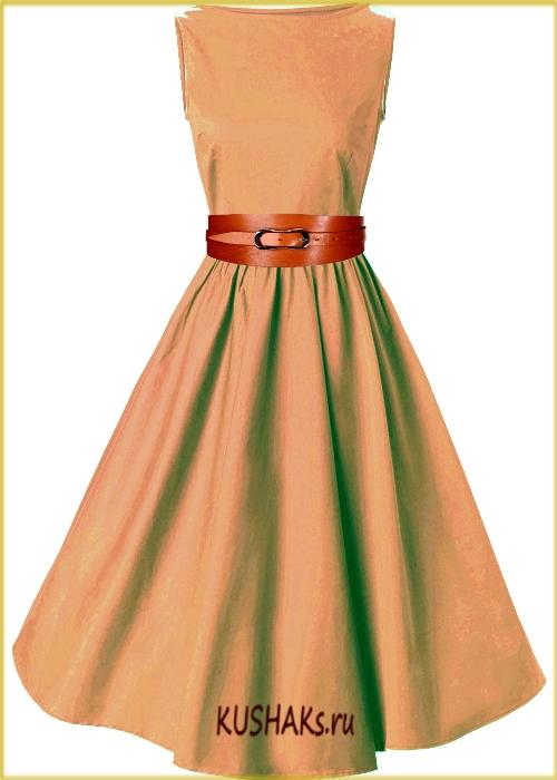 Широкие пояса на платье своими руками фото 123
