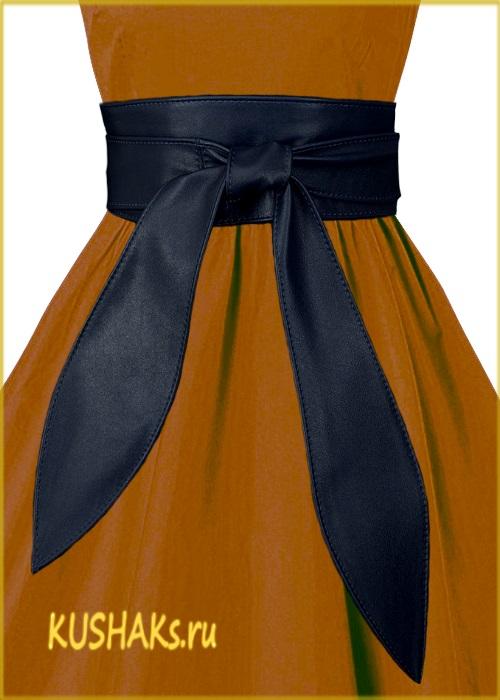 Купить кожаный ремень на платье